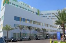 Bệnh viện tư nhân quy mô lớn nhất tại Đà Nẵng đi vào hoạt động