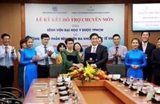Bệnh viện Đại học Y dược TP.HCM hợp tác với Bệnh viện Vinmec Nha Trang