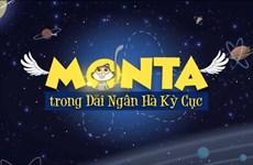 """VinTaTa công bố kết quả cuộc thi """" Tác giả lừng danh"""""""