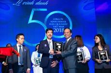 Vinamilk là doanh nghiệp Việt lọt top 50 công ty quyền lực nhất Châu Á