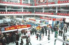 Gần 800 gian hàng ở hội chợ thương mại Việt-Trung