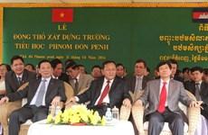 Động thổ trường học Hà Nội tặng thủ đô Phnom Penh