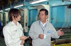 Công bố sổ tay về công nghiệp hỗ trợ tại Việt Nam
