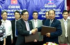 Việt Nam giúp Lào cải tạo bảo tàng Kaysone Phomvihane
