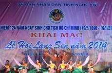 Khai mạc lễ hội Làng Sen kỷ niệm ngày sinh Chủ tịch Hồ Chí Minh