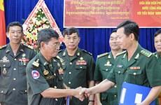 Việt Nam-Campuchia tăng đoàn kết lực lượng vũ trang biên giới