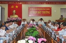Ông Nguyễn Văn Trình là Chủ tịch UBND tỉnh Bà Rịa-Vũng Tàu