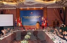 Việt Nam đồng chủ trì hội nghị về Hành động mìn nhân đạo