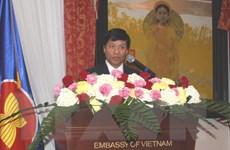 Sứ quán Việt Nam tại Mỹ tổ chức lễ kỷ niệm quốc khánh