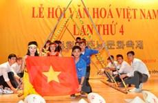 Lễ hội văn hóa Việt Nam gây ấn tượng đặc sắc tại Hàn Quốc