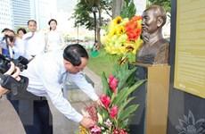 Tiếp tục các hoạt động kỷ niệm Quốc khánh tại Cuba, Australia