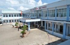 Kiên Giang khởi tố vụ chiếm dụng hơn 8 tỷ đồng tại bệnh viện huyện