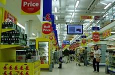 Tỷ lệ lạm phát của Anh xuống thấp kỷ lục kể từ năm 2009