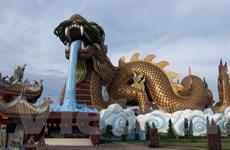 Suphan Burin - nơi hội tụ sự đa dạng về truyền thống văn hóa