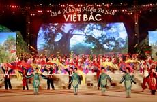 """Khai mạc chương trình du lịch """"Qua những miền di sản Việt Bắc"""" lần 6"""