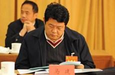 Trung Quốc bắt Thứ trưởng An ninh quốc gia do nghi tham nhũng