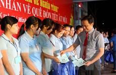TP. HCM hỗ trợ gần 30.000 vé xe cho công nhân về quê đón Tết