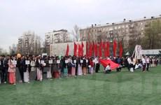 Khai mạc Đại hội thể thao sinh viên Việt Nam 2015 tại Nga