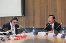 Thông qua định hướng phát triển cho trường Đại học Việt-Đức