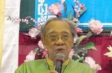 Giáo sư Trần Văn Khê có nhiều đóng góp trong bảo tồn Nhã nhạc Huế