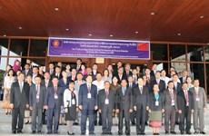 Việt Nam dự Diễn đàn phát triển xã hội và giảm nghèo ASEAN-Trung Quốc