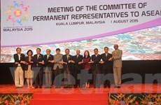 Thông qua chương trình hội nghị Bộ trưởng Ngoại giao ASEAN 48