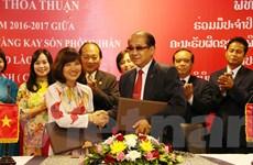 Bảo tàng Hồ Chí Minh và Bảo tàng Cayson Phomvihane tăng hợp tác