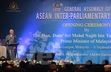 Việt Nam dự Đại hội đồng Liên Nghị viện ASEAN tại Malaysia