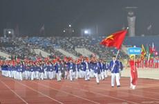 Tỉnh Ibaraki sẽ cấp thiết bị tập cho Việt Nam tại Thế Vận hội 2020