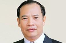 Hải Dương bầu Chủ tịch Hội đồng Nhân dân, Chủ tịch Ủy ban Nhân dân