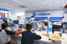 Ngân hàng Eximbank bầu Hội đồng quản trị nhiệm kỳ 2015-2020