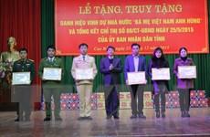 Phong tặng, truy tặng danh hiệu cho gần 270 mẹ Việt Nam Anh hùng