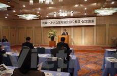 Chính thức lập Hội hữu nghị Việt Nam-tỉnh Gifu của Nhật Bản