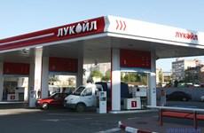 Bulgaria điều tra các công ty dầu mỏ thông đồng ấn định giá