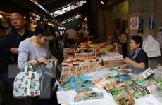 Tỷ lệ lạm phát của Nhật Bản trong tháng Một trở về mức 0%