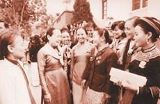 Cuộc đời và sự nghiệp của Mẹ Việt Nam anh hùng Nguyễn Thị Thập
