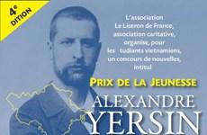 Một học sinh Đà Lạt giành giải nhất viết văn bằng tiếng Pháp
