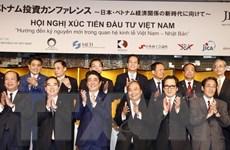 Ủng hộ mạnh mẽ cho các hoạt động đầu tư của Nhật Bản vào Việt Nam