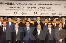Việt Nam khuyến khích doanh nghiệp Nhật đầu tư vào quỹ đầu tư mạo hiểm