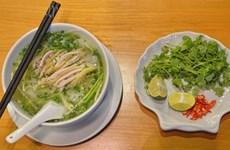 [Video] 10 món ăn đường phố Việt Nam được báo nước ngoài ca ngợi