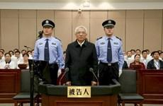 Trung Quốc phạt tù chung thân nguyên bí thư tỉnh ủy Liêu Ninh