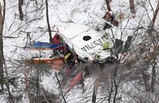 Rơi máy bay tại miền Tây Nhật Bản khiến 2 người thiệt mạng