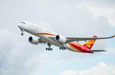 Máy bay Hong Kong Airlines hạ cánh khẩn cấp xuống Nhật Bản
