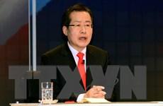 Lãnh đạo đảng đối lập Hàn Quốc kêu gọi tái triển khai vũ khí hạt nhân