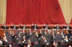 Bế mạc hội nghị trung ương 7 Đảng Cộng sản Trung Quốc khóa 18