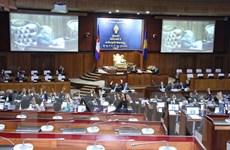 Quốc hội Campuchia dọn đường cho kịch bản giải thể đảng đối lập