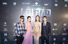 """Victor Vũ muốn xây dựng """"siêu anh hùng Việt"""" qua Lôi Báo"""