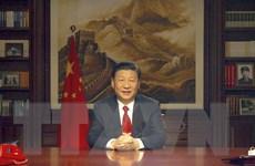 Chủ tịch Trung Quốc kêu gọi quan chức trung thành tuyệt đối với Đảng