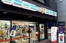Chuỗi cửa hàng tiện ích GS của Hàn Quốc nhắm tới thị trường Việt Nam