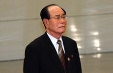 [Video] Chủ tịch Quốc hội Triều Tiên Kim Yong-nam sẽ thăm Hàn Quốc